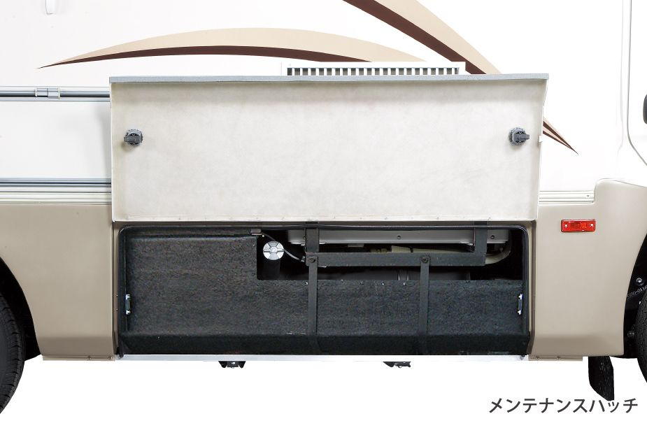 hach-compressor